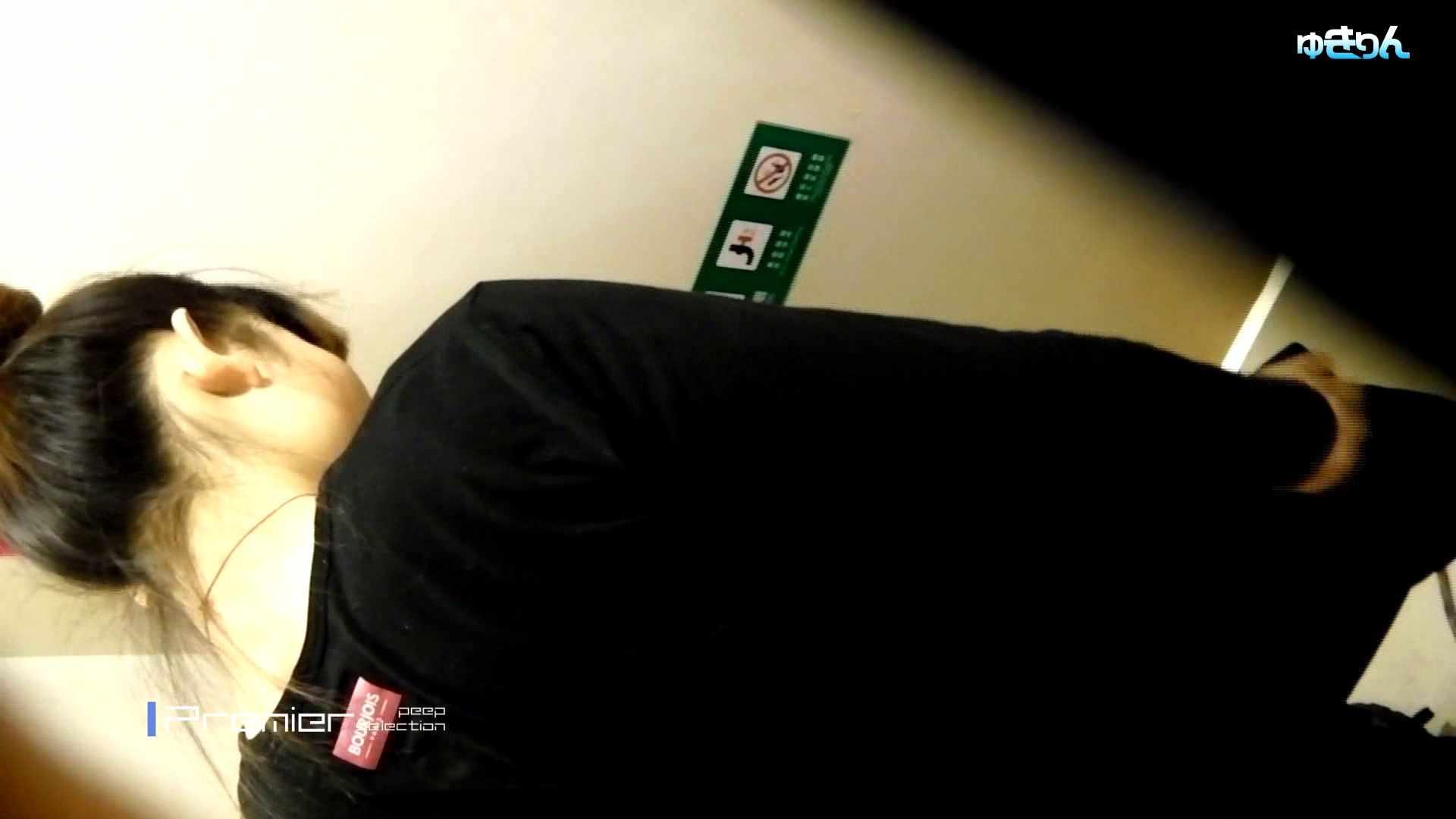 無料アダルト動画:新世界の射窓 No99ツンデレ系美女!!:怪盗ジョーカー