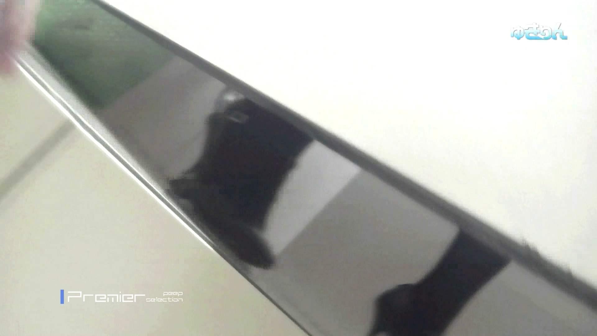 無料アダルト動画:なかなか見られないアングルをフルハイビジョンで!!【新世界の射窓からNo108】:怪盗ジョーカー