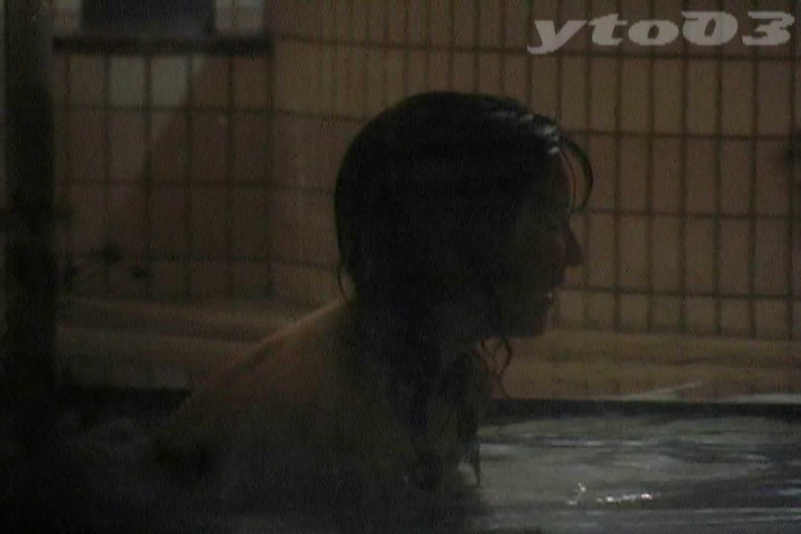 無料アダルト動画:▲復活限定▲合宿ホテル女風呂盗撮 Vol.20:怪盗ジョーカー
