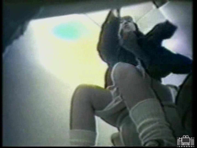 モー嬢。 アイドルのエロ生活 | 厠  74連発 23