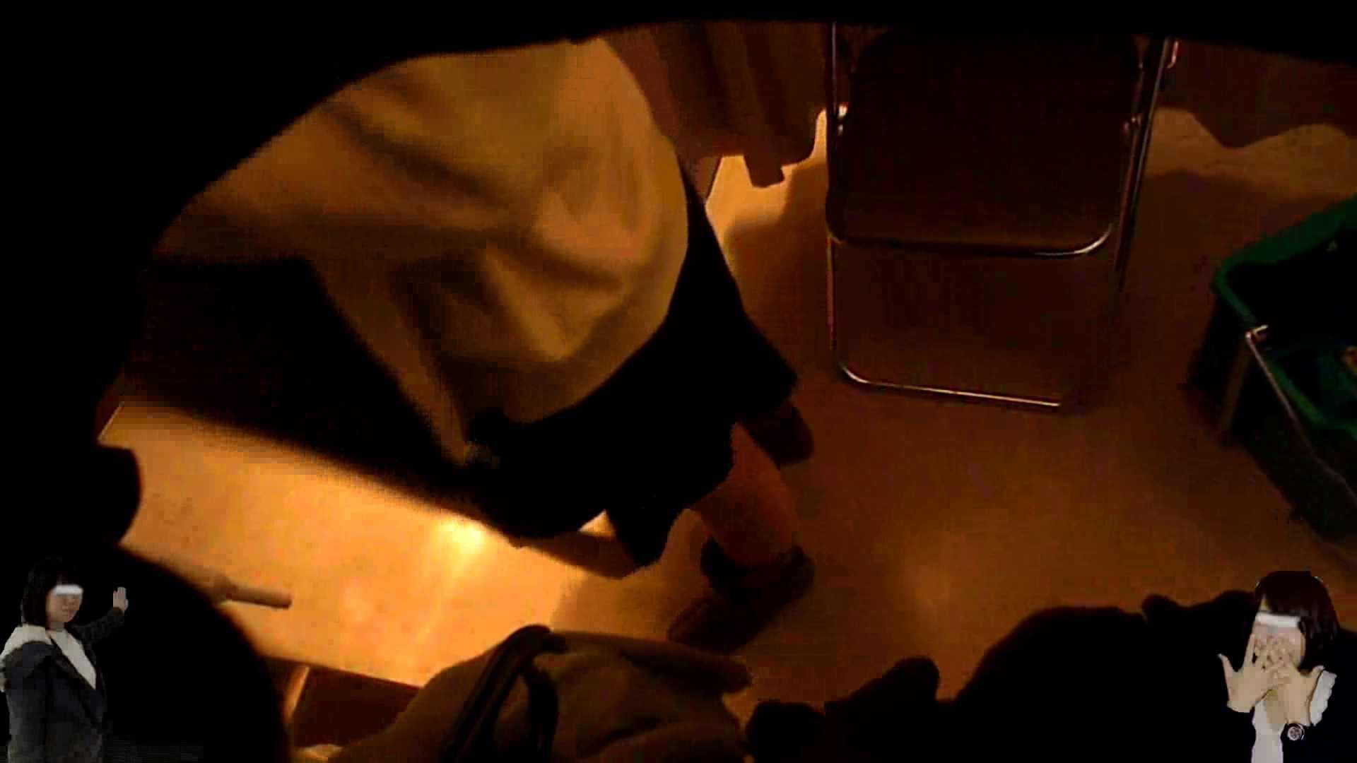 素人投稿 現役「JD」Eちゃんの着替え Vol.05 OLのエロ生活   着替え  24連発 5