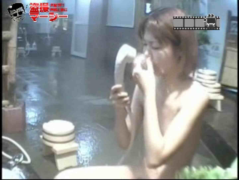 ガラスの館 Vol.3 spd-052 全裸ギャル SEX無修正画像 93連発 12