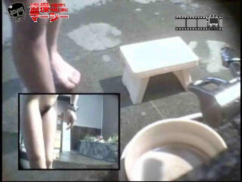 ガラスの館 Vol.3 spd-052 シャワー 盗み撮り動画キャプチャ 93連発 46
