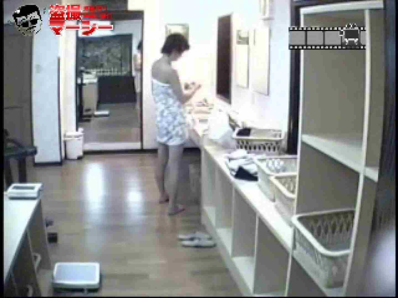 ガラスの館 Vol.3 spd-052 シャワー 盗み撮り動画キャプチャ 93連発 60