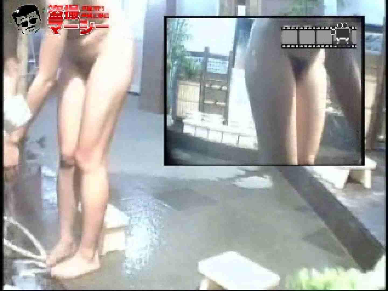 ガラスの館 Vol.3 spd-052 シャワー 盗み撮り動画キャプチャ 93連発 74