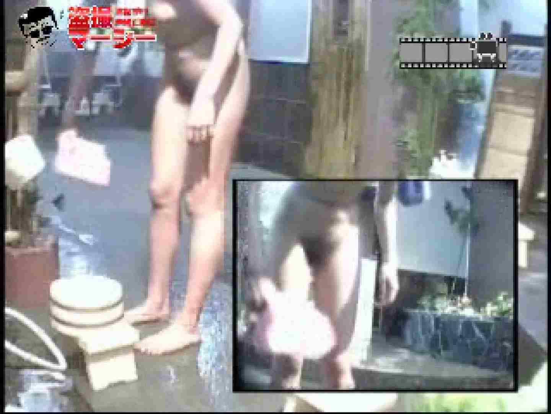 ガラスの館 Vol.3 spd-052 全裸ギャル SEX無修正画像 93連発 75