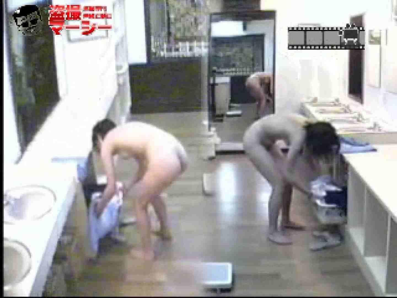 ガラスの館 Vol.3 spd-052 女湯 のぞき動画画像 93連発 76
