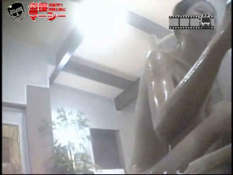 ガラスの館 Vol.3 spd-052 全裸ギャル SEX無修正画像 93連発 89