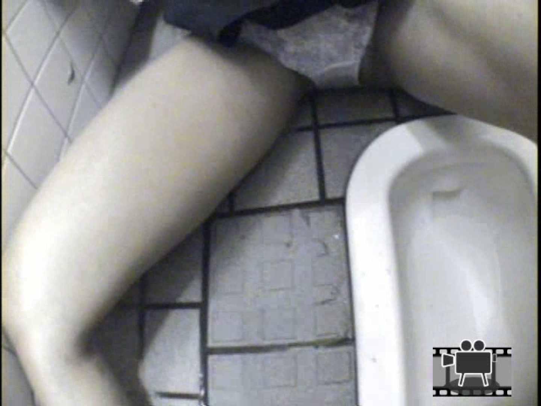 泥酔乱女 パンストレディギャル  56連発 5