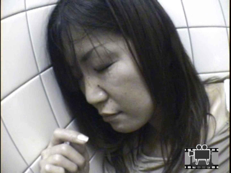 泥酔乱女 黄金水 ワレメ動画紹介 56連発 52