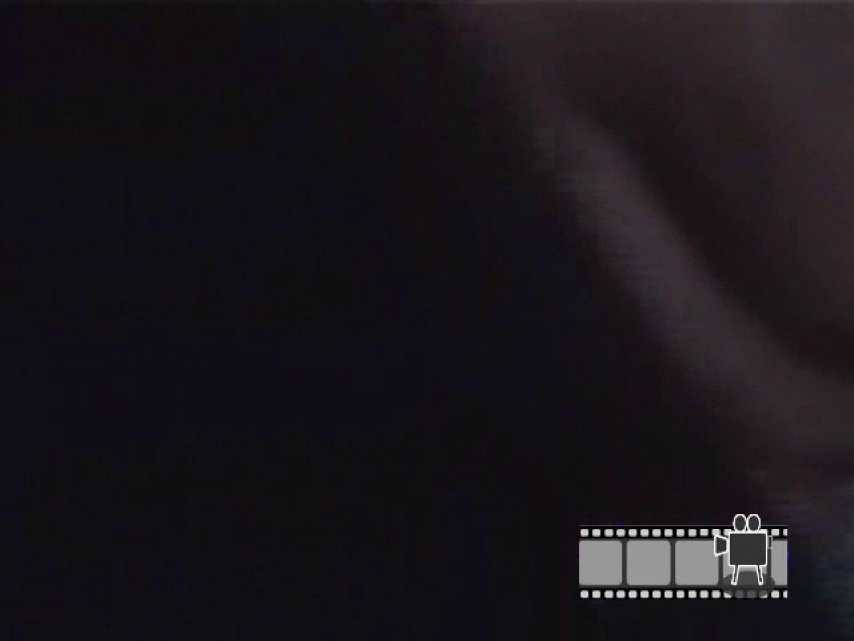 痴漢電車おまん嬢連結 第5弾 手マンギャル おまんこ動画流出 90連発 42