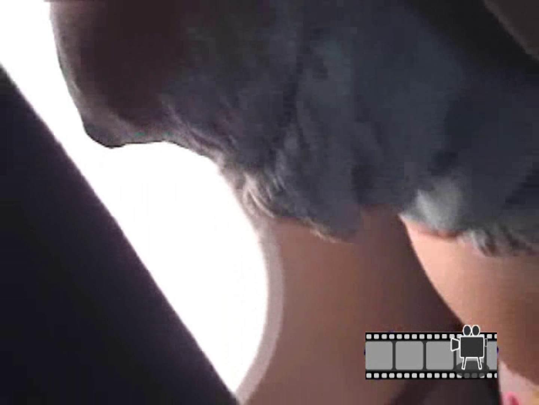 痴漢電車おまん嬢連結 第5弾 ギャルの下半身 のぞき動画画像 90連発 44