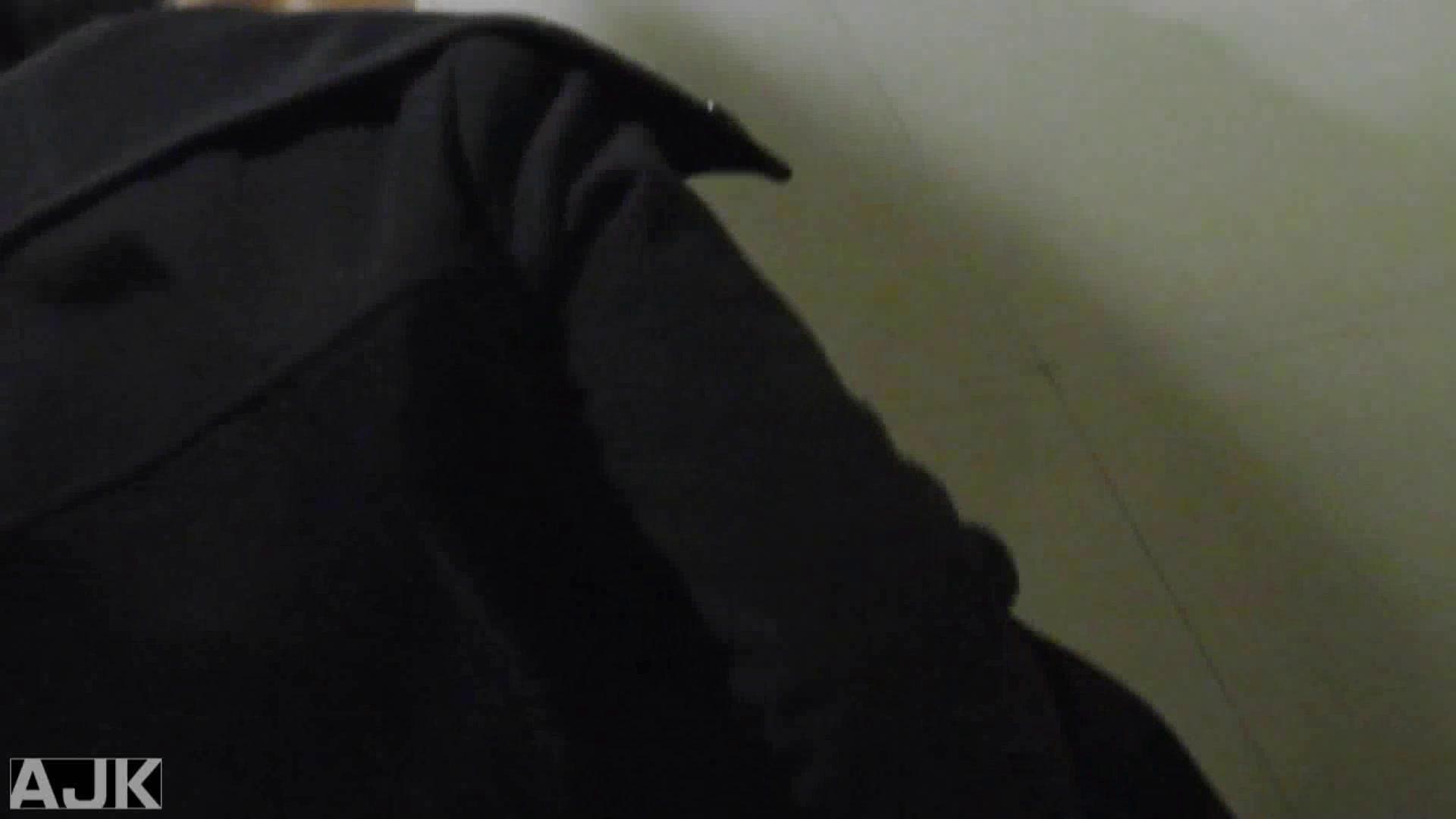 神降臨!史上最強の潜入かわや! vol.09 OLのエロ生活 盗み撮り動画キャプチャ 44連発 2