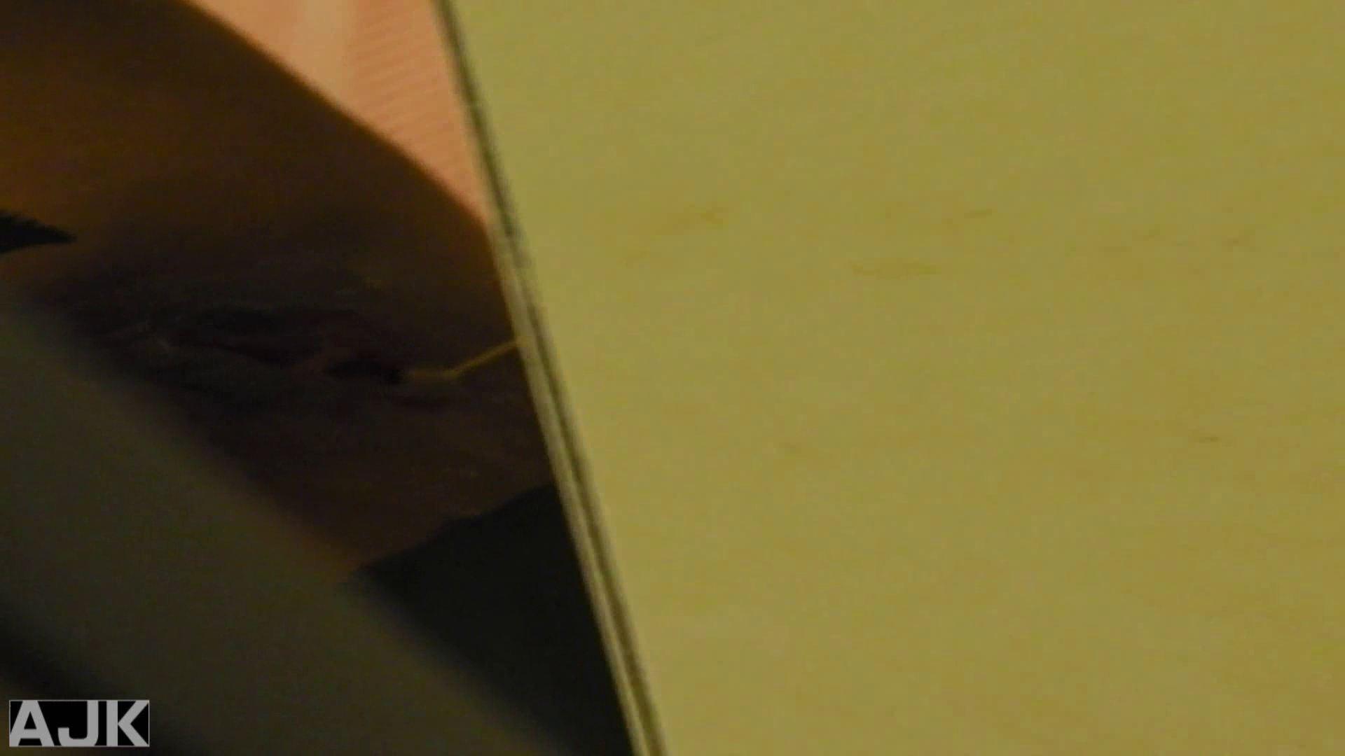神降臨!史上最強の潜入かわや! vol.09 無修正マンコ 濡れ場動画紹介 44連発 32