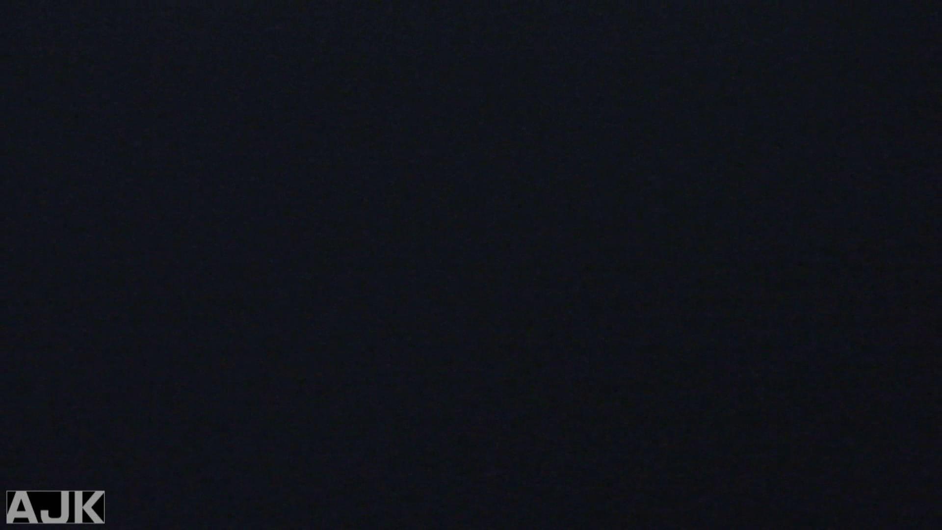 神降臨!史上最強の潜入かわや! vol.13 潜入 性交動画流出 91連発 39