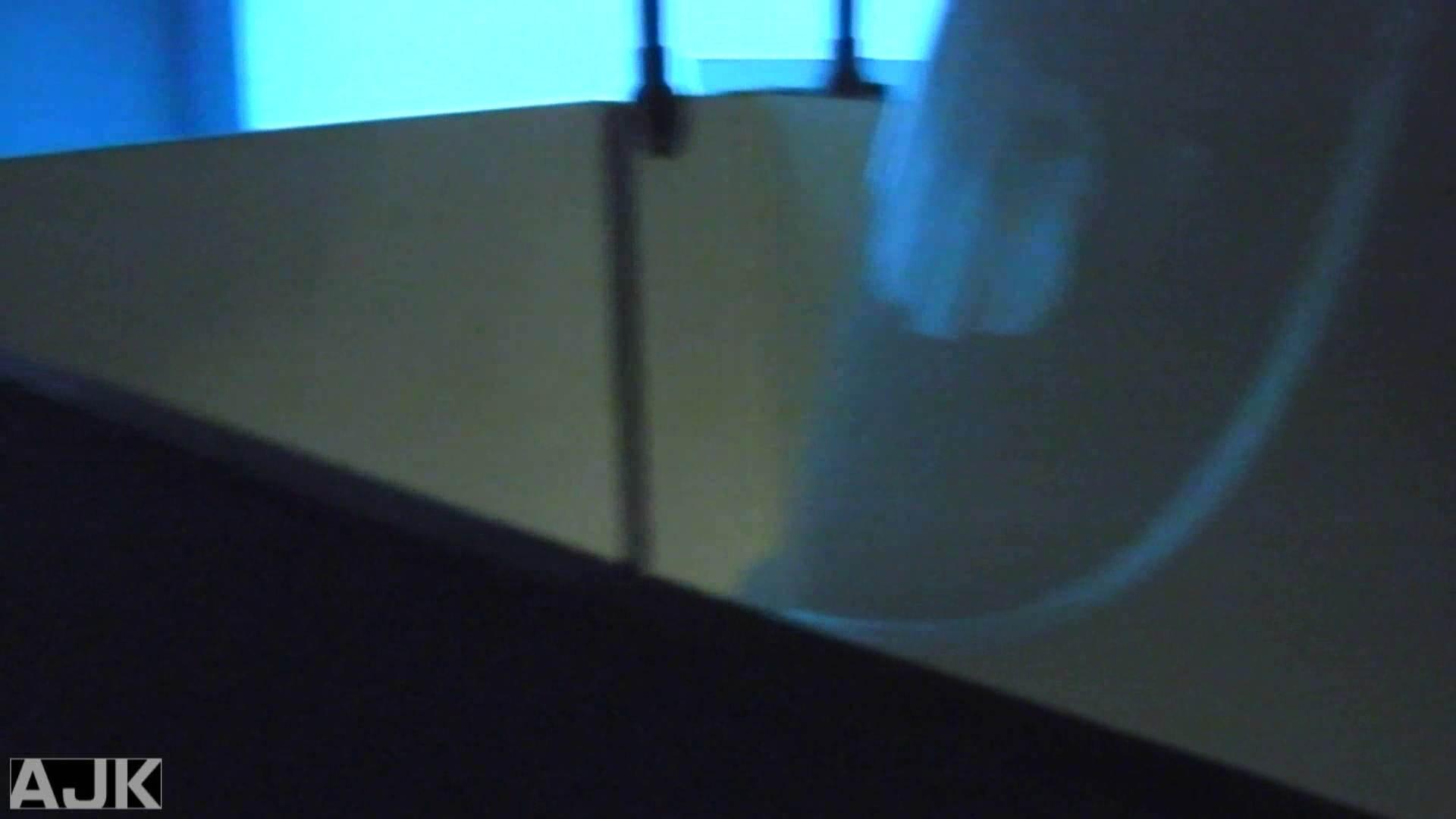 神降臨!史上最強の潜入かわや! vol.13 オマンコギャル   OLのエロ生活  91連発 43