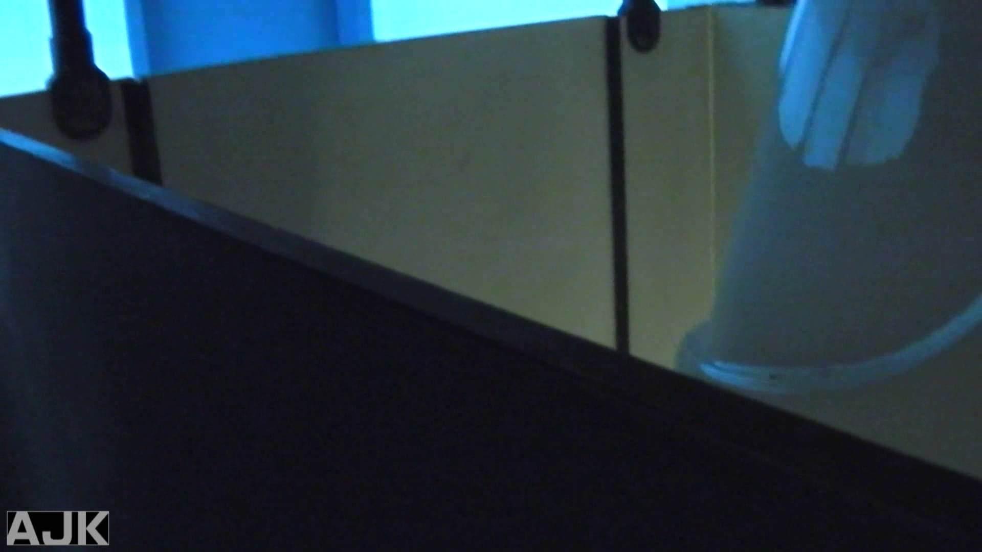 神降臨!史上最強の潜入かわや! vol.13 盗撮 アダルト動画キャプチャ 91連発 44