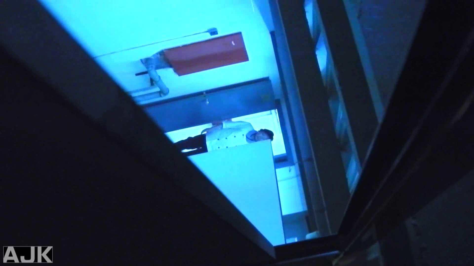 神降臨!史上最強の潜入かわや! vol.24 オマンコギャル アダルト動画キャプチャ 90連発 89