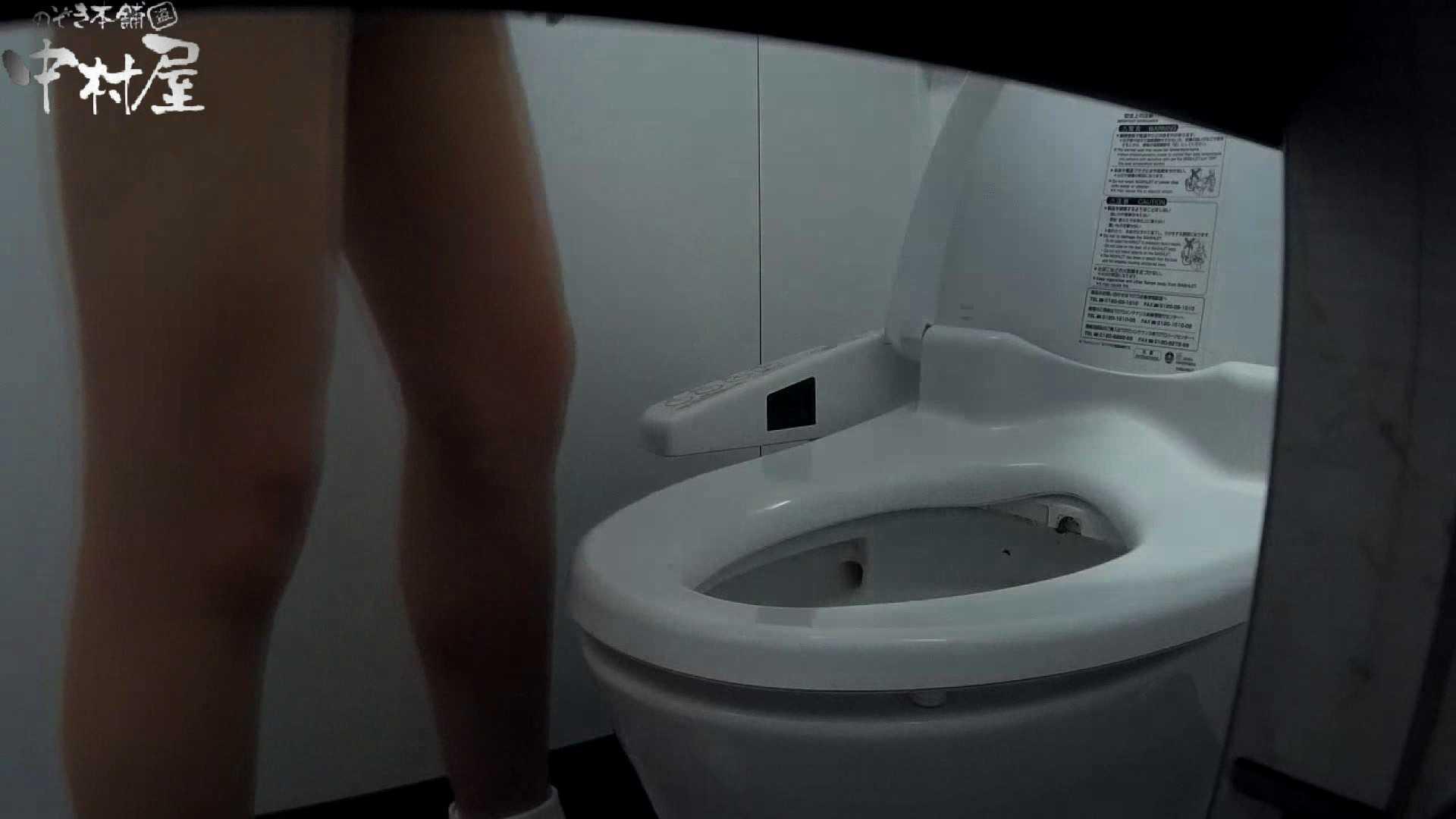 【某有名大学女性洗面所】有名大学女性洗面所 vol.35 安定の2カメ 最近の女性は保守的な下着が多め? 投稿  47連発 12