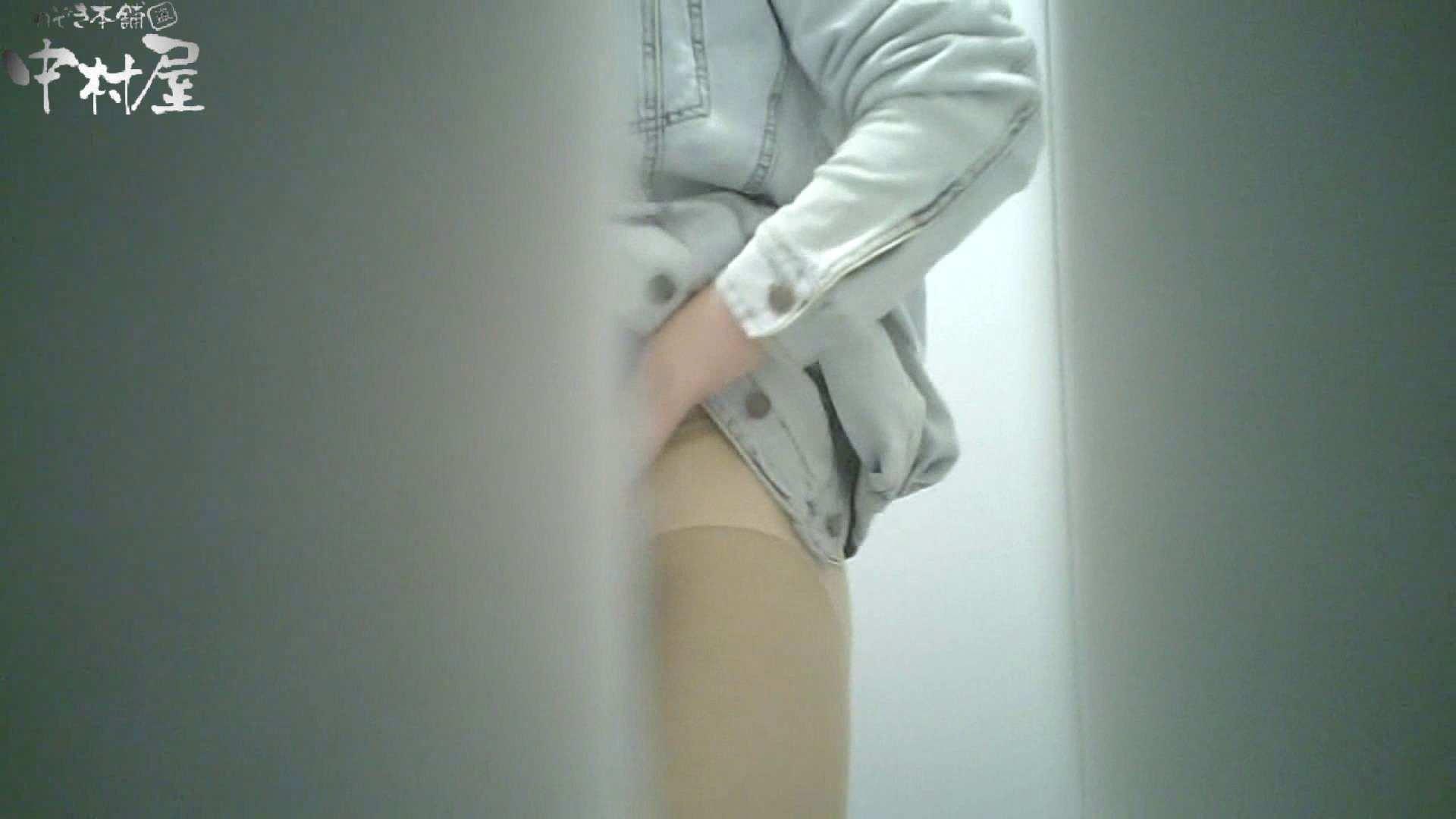 【某有名大学女性洗面所】有名大学女性洗面所 vol.35 安定の2カメ 最近の女性は保守的な下着が多め? 下着 すけべAV動画紹介 47連発 23
