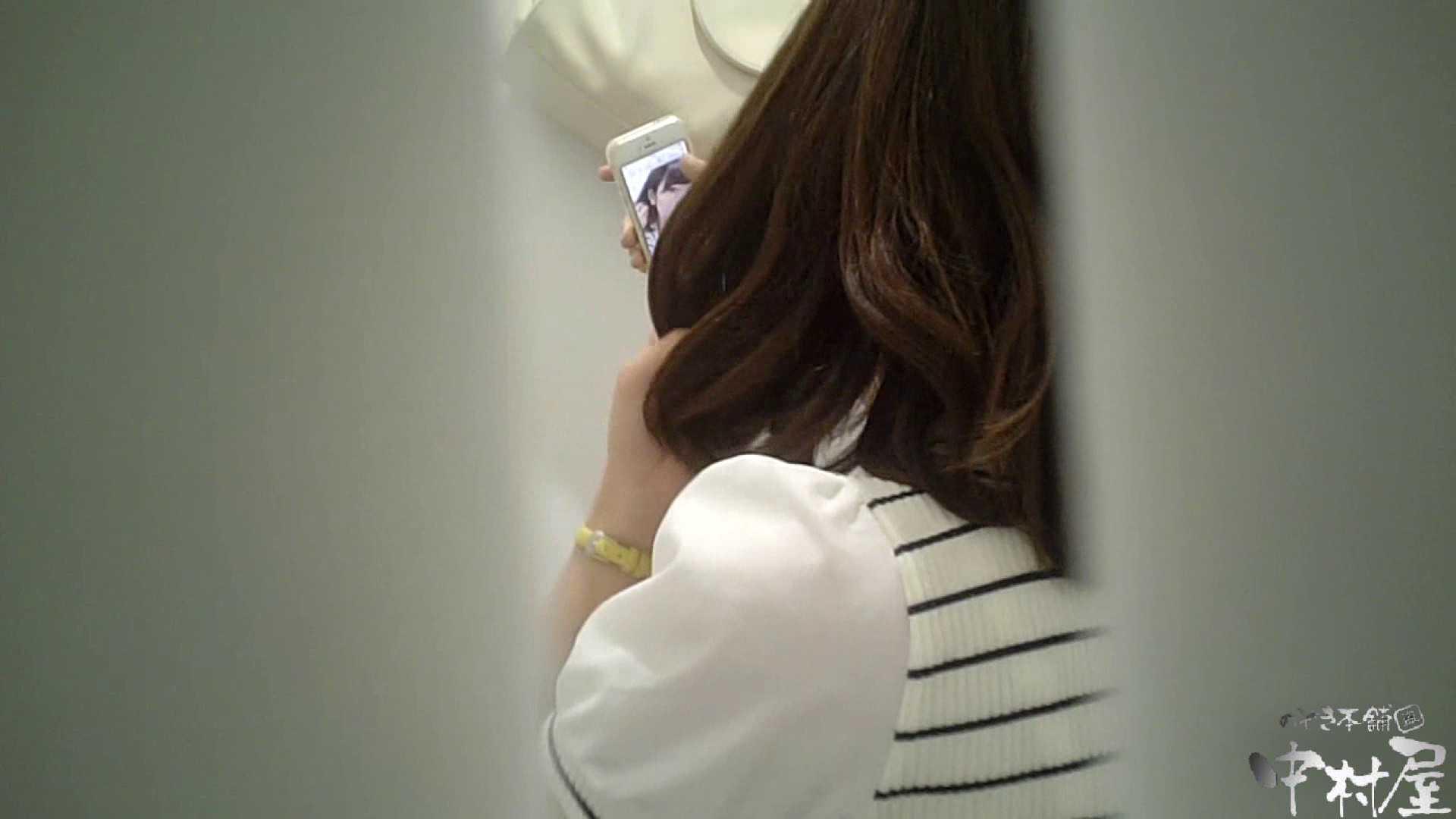 【某有名大学女性洗面所】有名大学女性洗面所 vol.37 ついでにアンダーヘアーの状態確認ですね。 潜入 | 洗面所  60連発 6