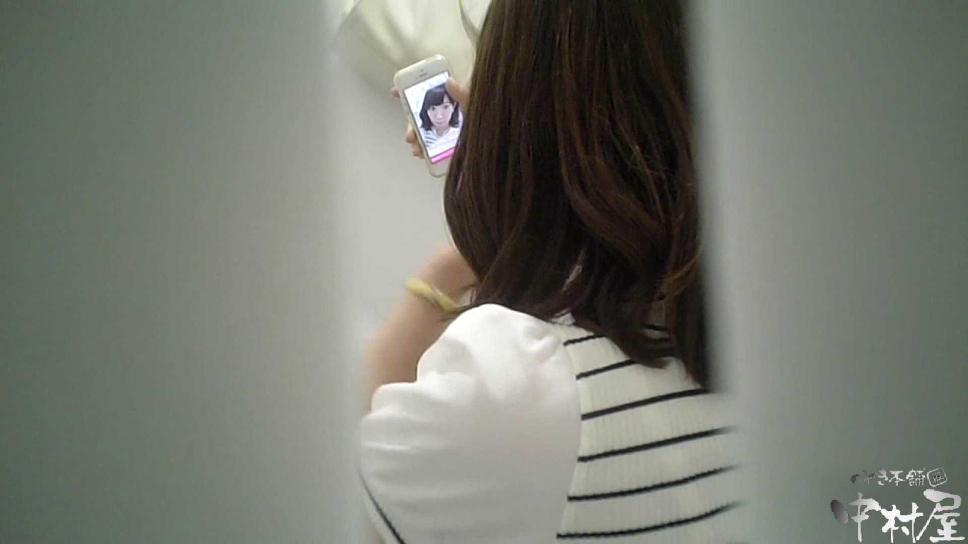 【某有名大学女性洗面所】有名大学女性洗面所 vol.37 ついでにアンダーヘアーの状態確認ですね。 OLのエロ生活 セックス無修正動画無料 60連発 7