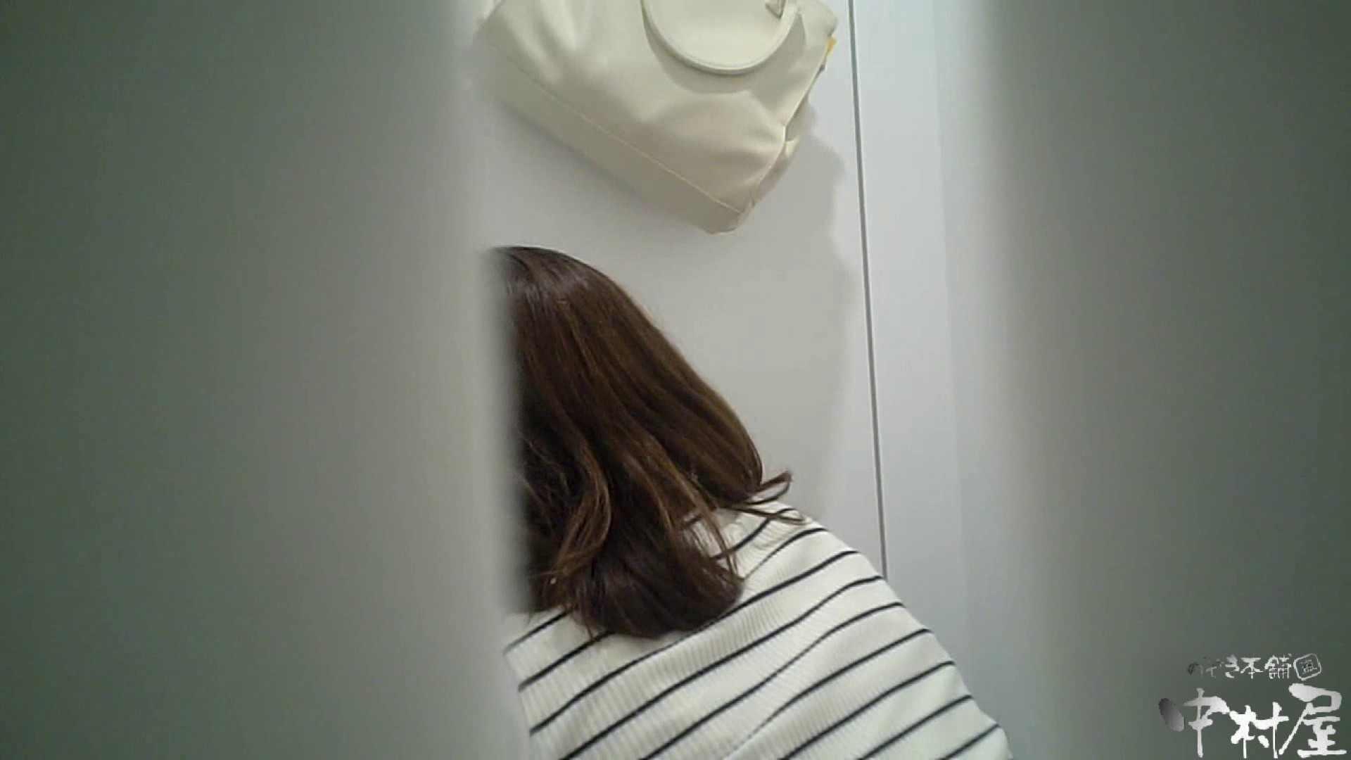 【某有名大学女性洗面所】有名大学女性洗面所 vol.37 ついでにアンダーヘアーの状態確認ですね。 投稿 SEX無修正画像 60連発 8