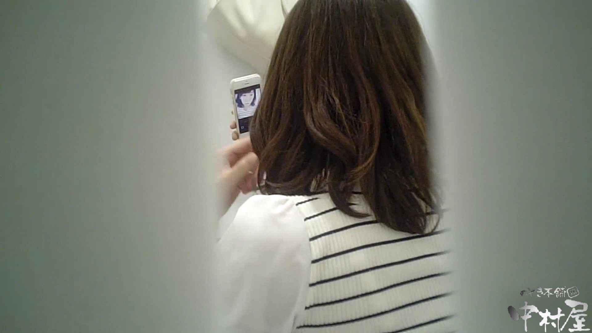 【某有名大学女性洗面所】有名大学女性洗面所 vol.37 ついでにアンダーヘアーの状態確認ですね。 和式 おまんこ無修正動画無料 60連発 9