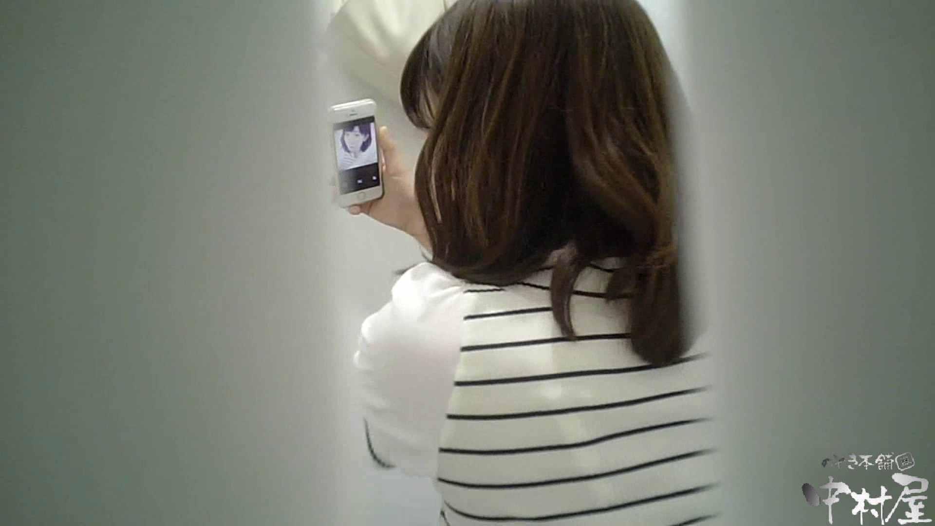 【某有名大学女性洗面所】有名大学女性洗面所 vol.37 ついでにアンダーヘアーの状態確認ですね。 潜入  60連発 10
