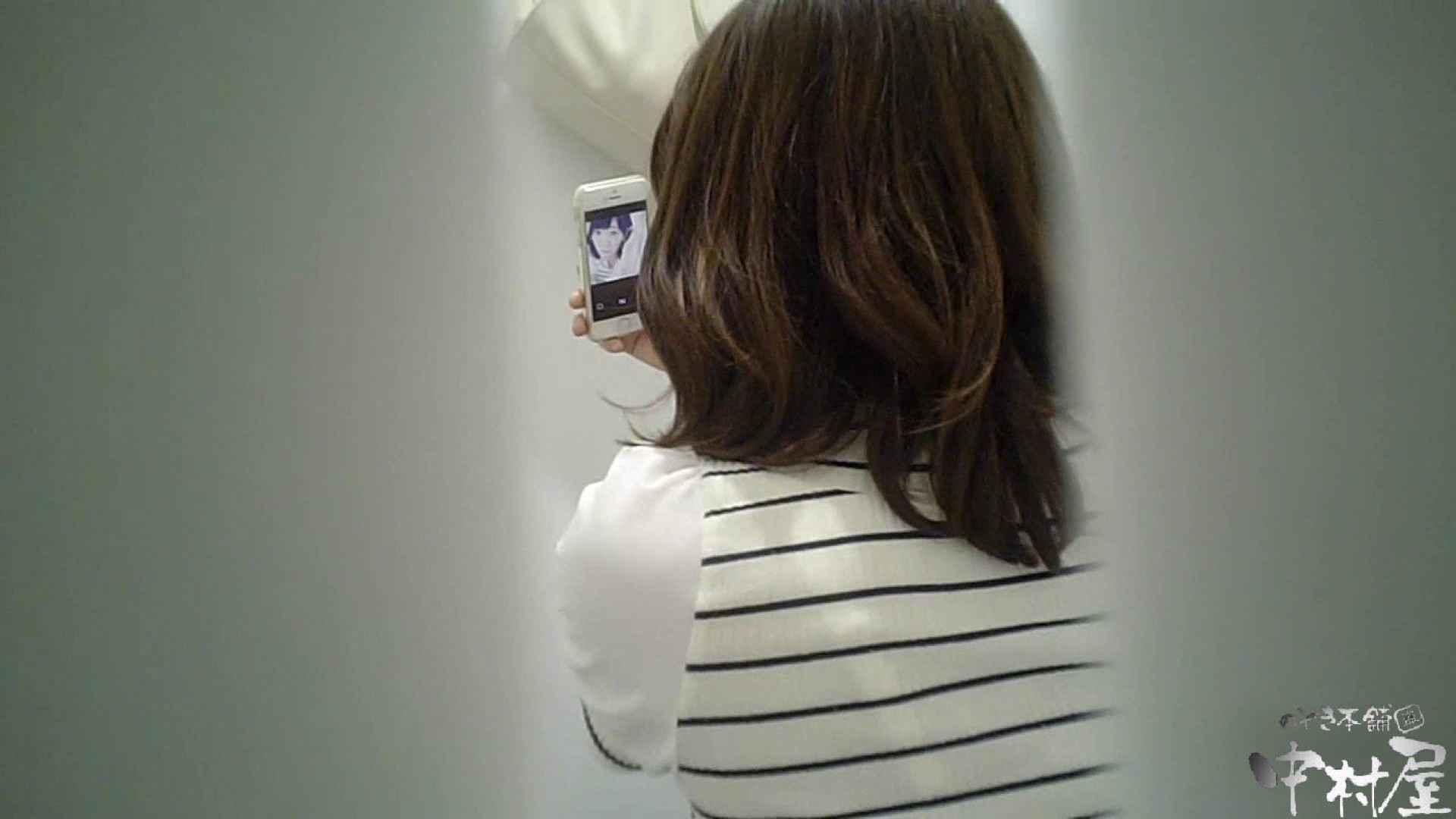 【某有名大学女性洗面所】有名大学女性洗面所 vol.37 ついでにアンダーヘアーの状態確認ですね。 潜入 | 洗面所  60連発 11