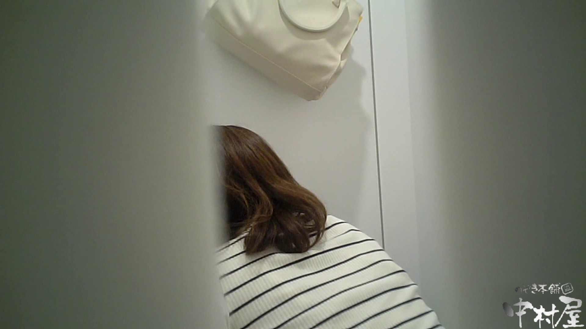【某有名大学女性洗面所】有名大学女性洗面所 vol.37 ついでにアンダーヘアーの状態確認ですね。 潜入 | 洗面所  60連発 56