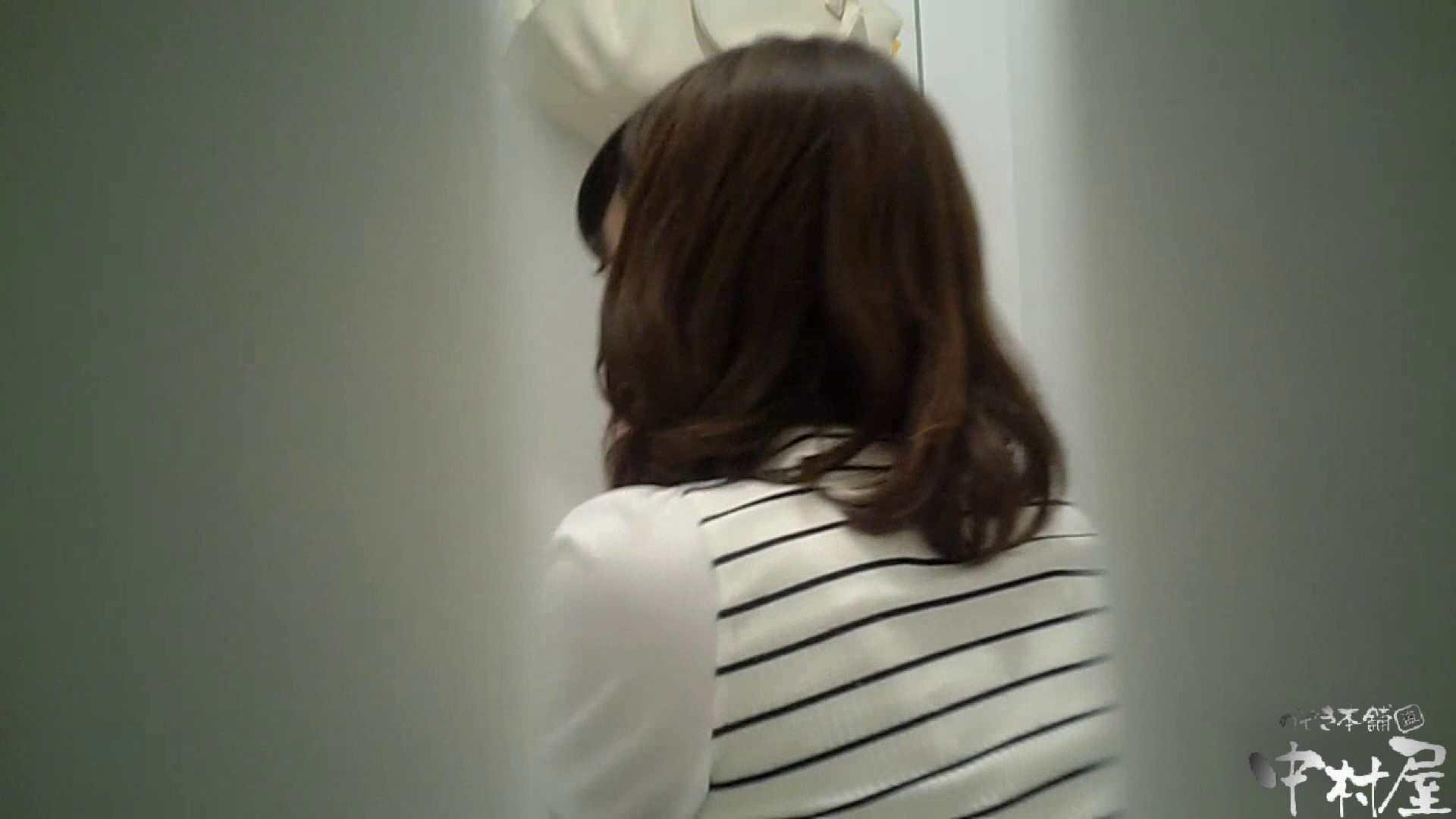 【某有名大学女性洗面所】有名大学女性洗面所 vol.37 ついでにアンダーヘアーの状態確認ですね。 潜入  60連発 60