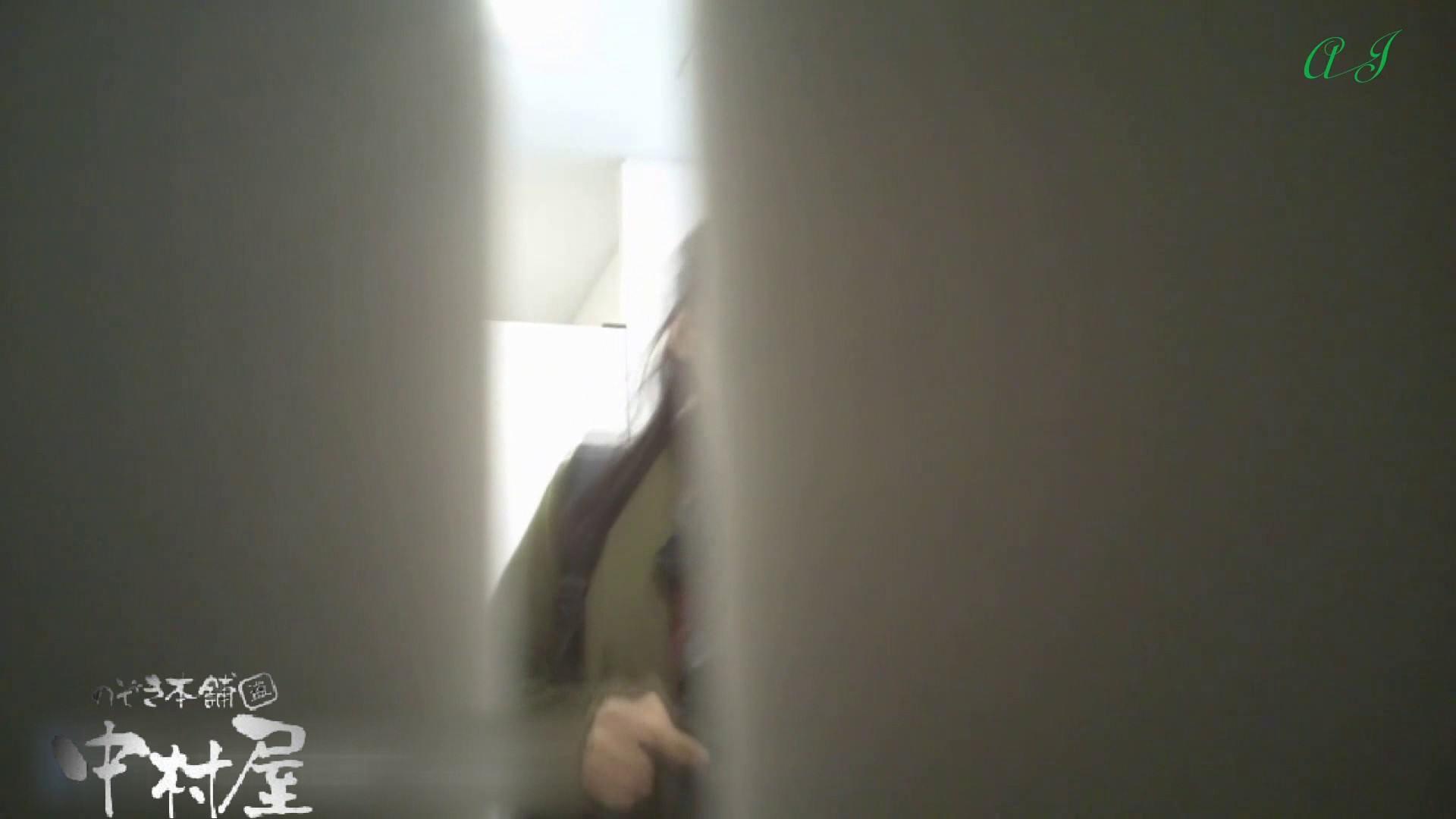 無料アダルト動画:新アングル 4名の美女達 有名大学女性洗面所 vol.76後編:のぞき本舗 中村屋