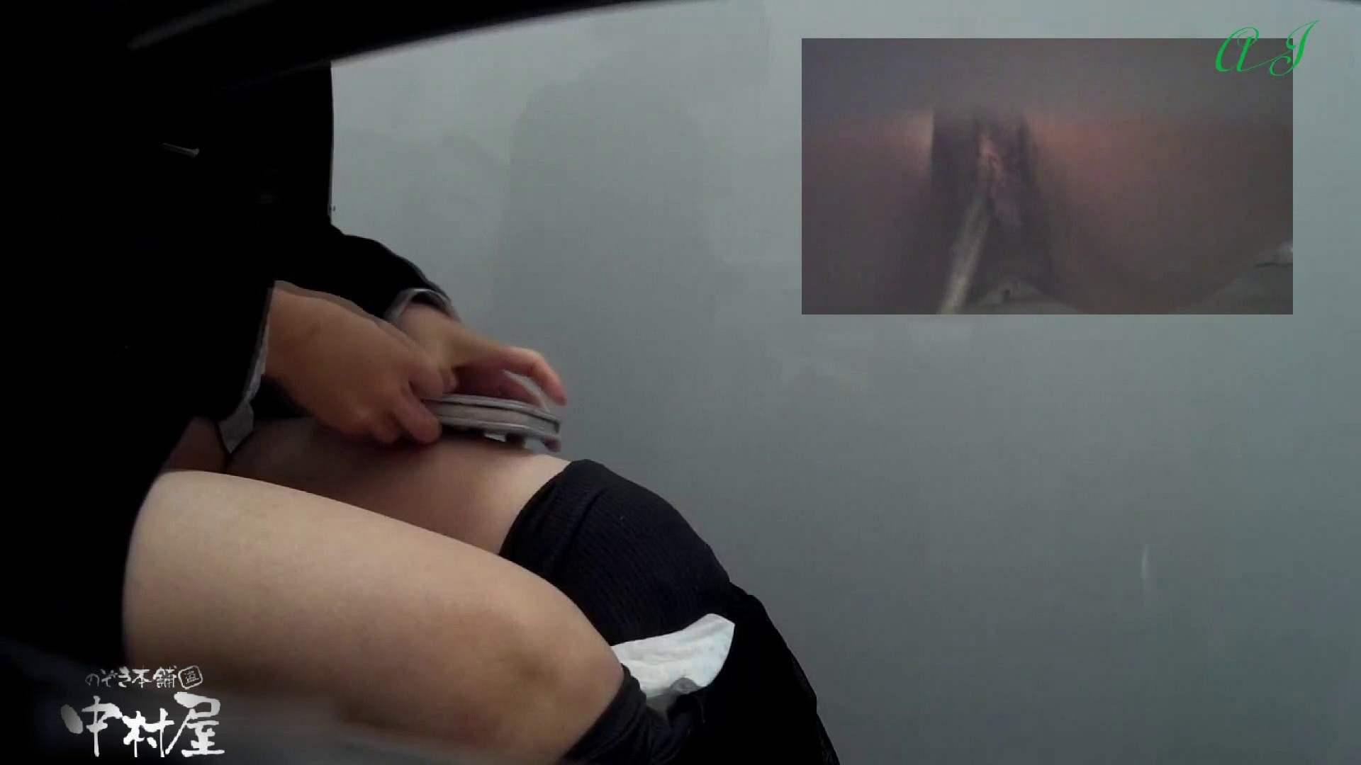 有名大学女性洗面所 vol.83 OLのエロ生活 AV無料動画キャプチャ 28連発 26