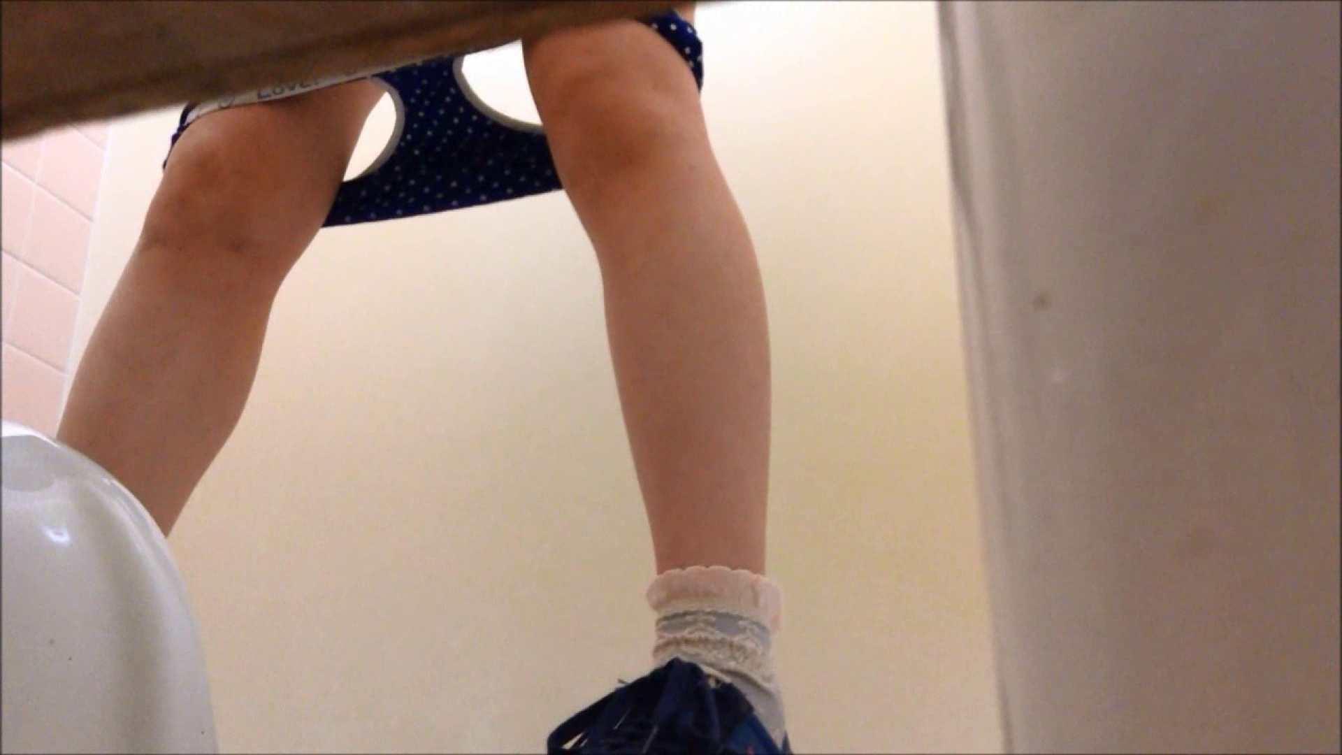 某有名大学女性洗面所 vol.16 OLのエロ生活 オマンコ無修正動画無料 45連発 26