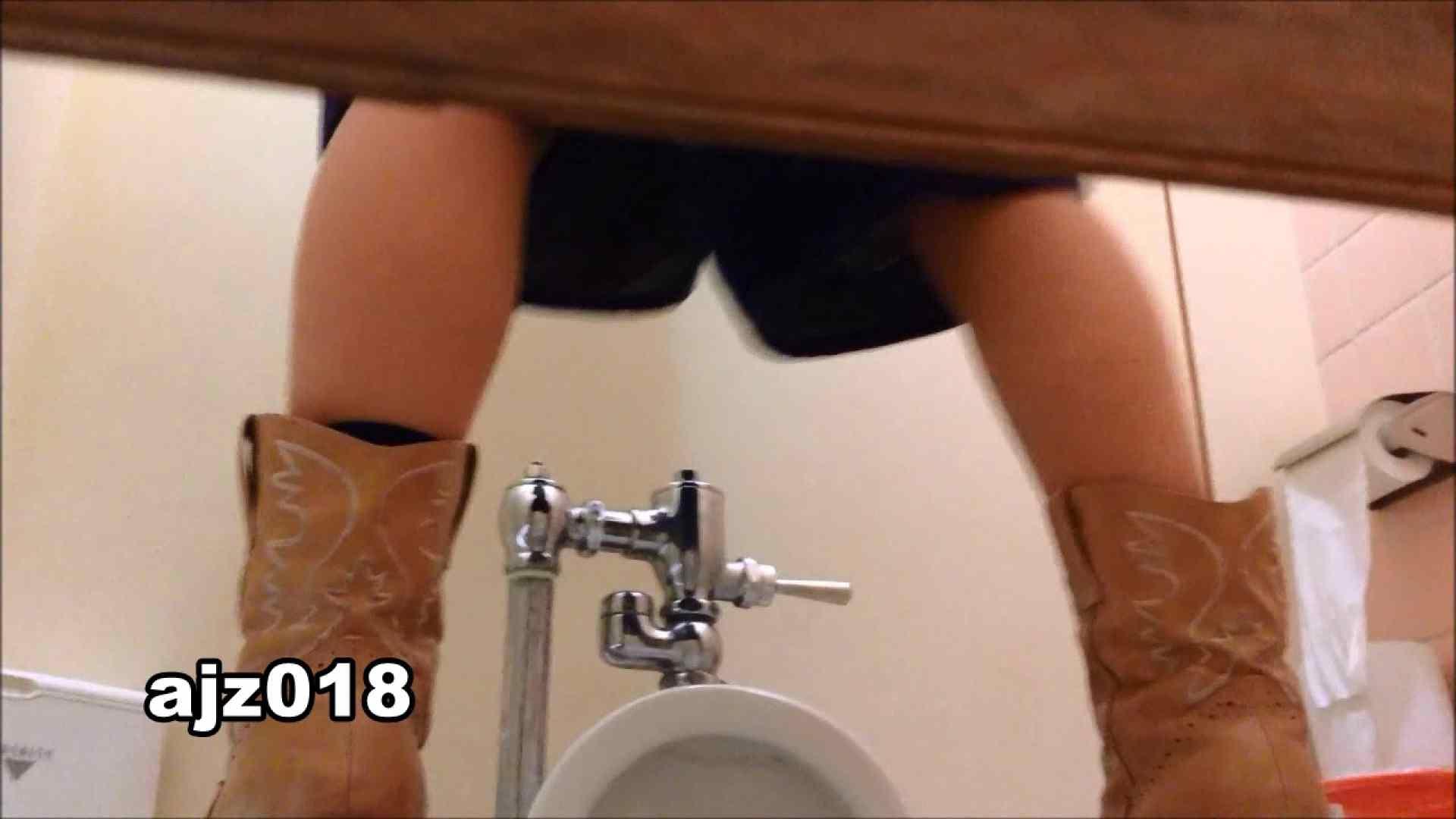 某有名大学女性洗面所 vol.18 和式  50連発 36