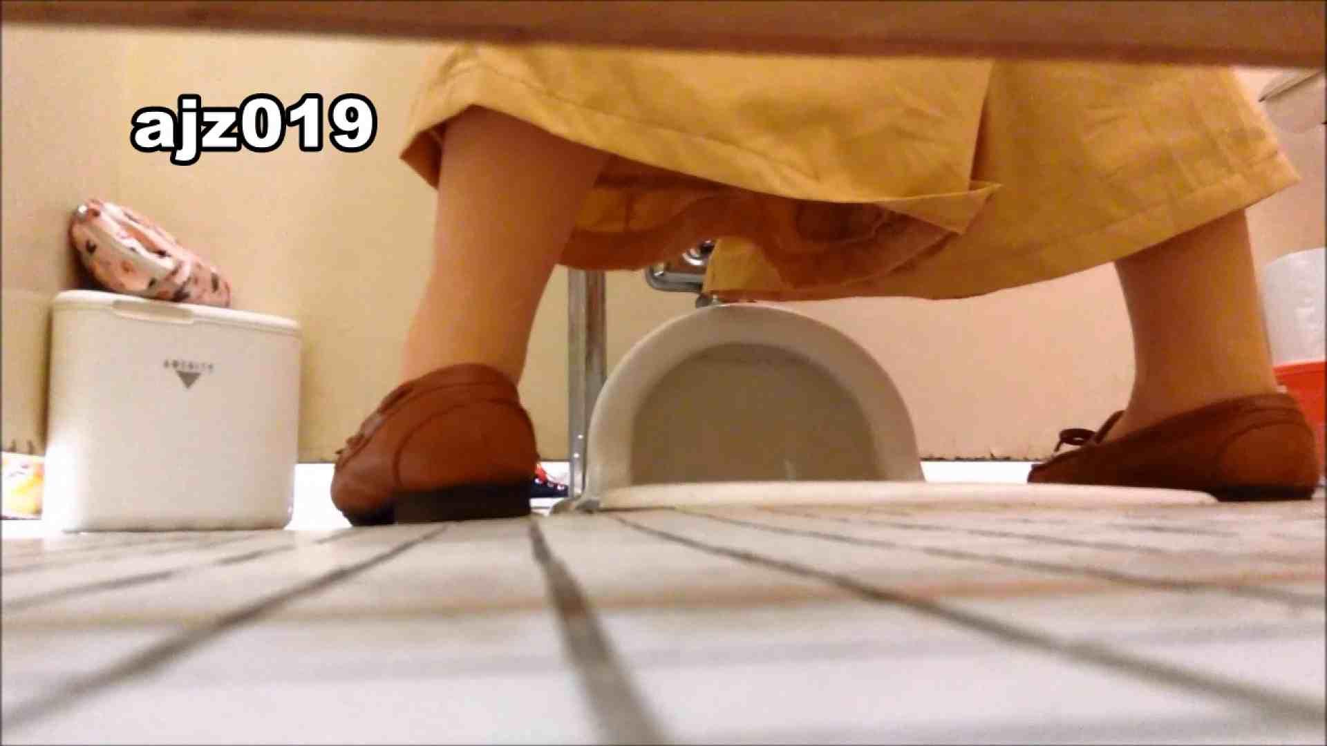某有名大学女性洗面所 vol.19 OLのエロ生活 オマンコ無修正動画無料 82連発 14