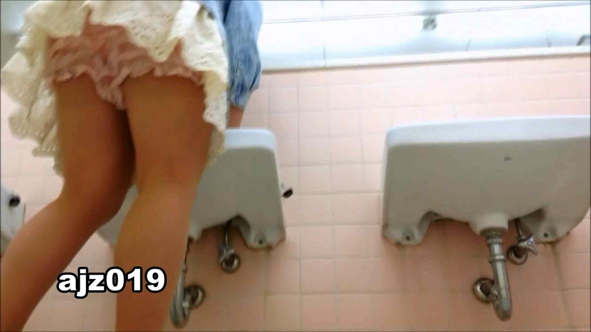 某有名大学女性洗面所 vol.19 和式   潜入  82連発 25