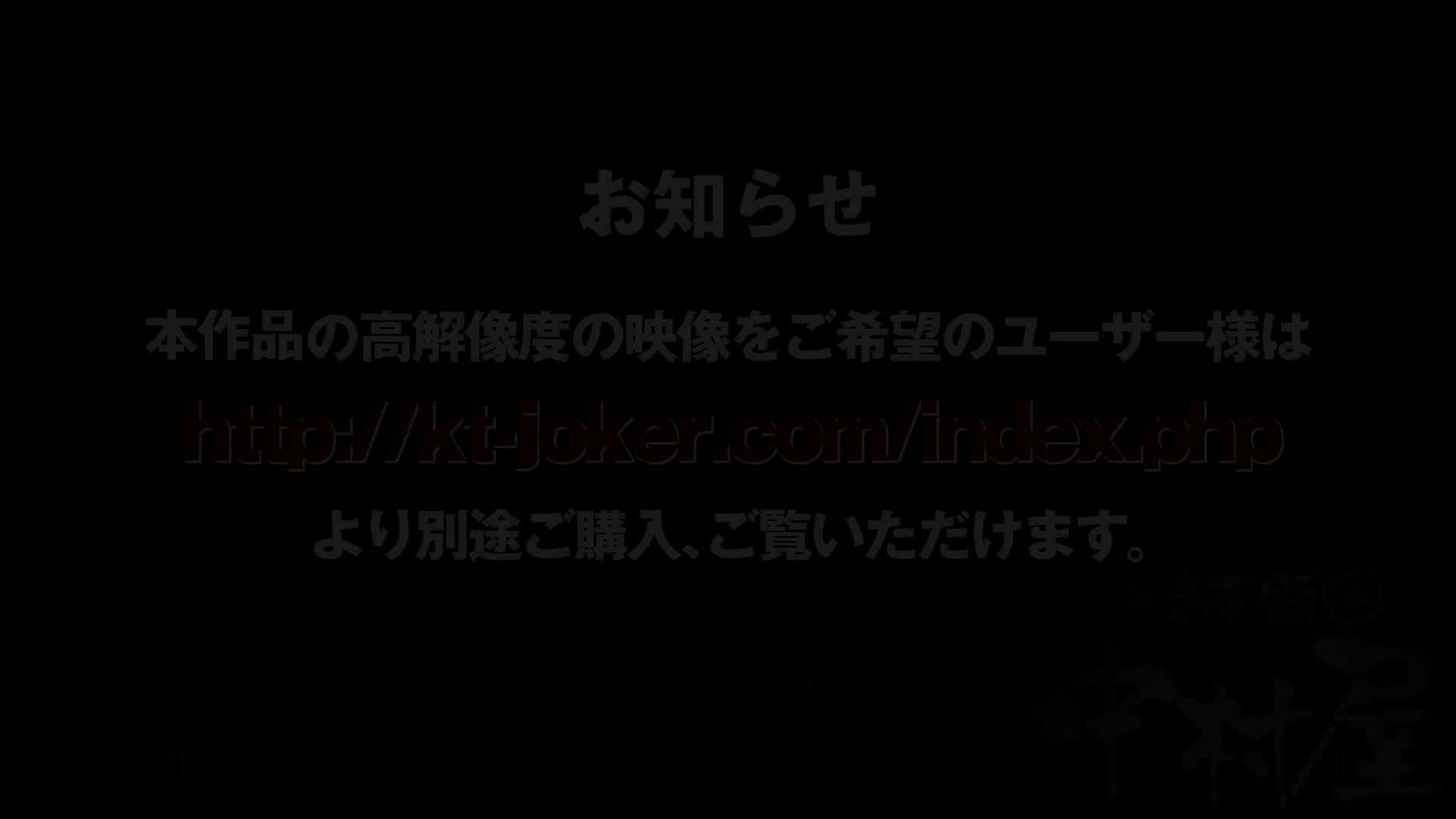 某有名大学女性洗面所 vol.31 潜入 おまんこ無修正動画無料 80連発 17