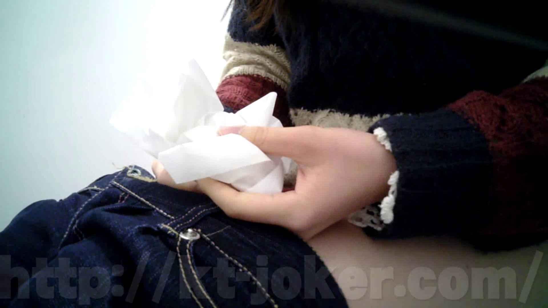 某有名大学女性洗面所 vol.32 OLのエロ生活 オメコ動画キャプチャ 103連発 37