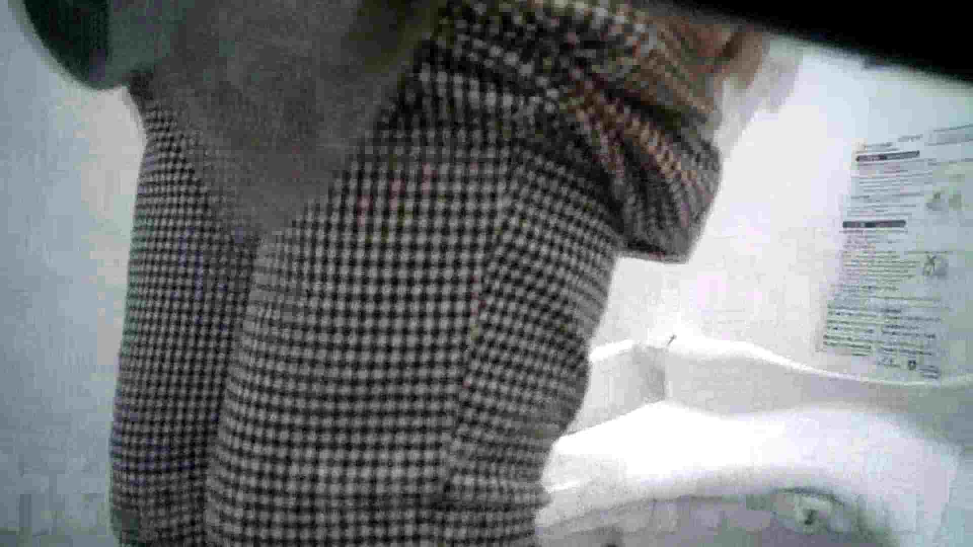 某有名大学女性洗面所 vol.32 洗面所 濡れ場動画紹介 103連発 49