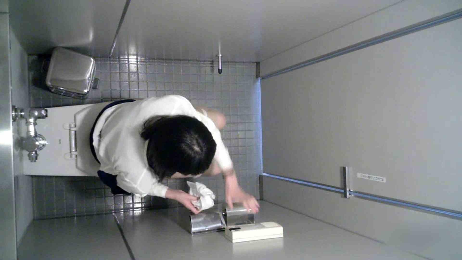 有名大学女性洗面所 vol.36 すっごい「ほじって」ます。 OLのエロ生活 | 洗面所  58連発 11