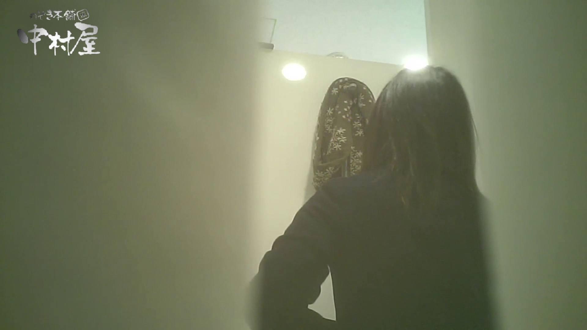 有名大学女性洗面所 vol.54 設置撮影最高峰!! 3視点でじっくり観察 潜入 AV無料 99連発 3