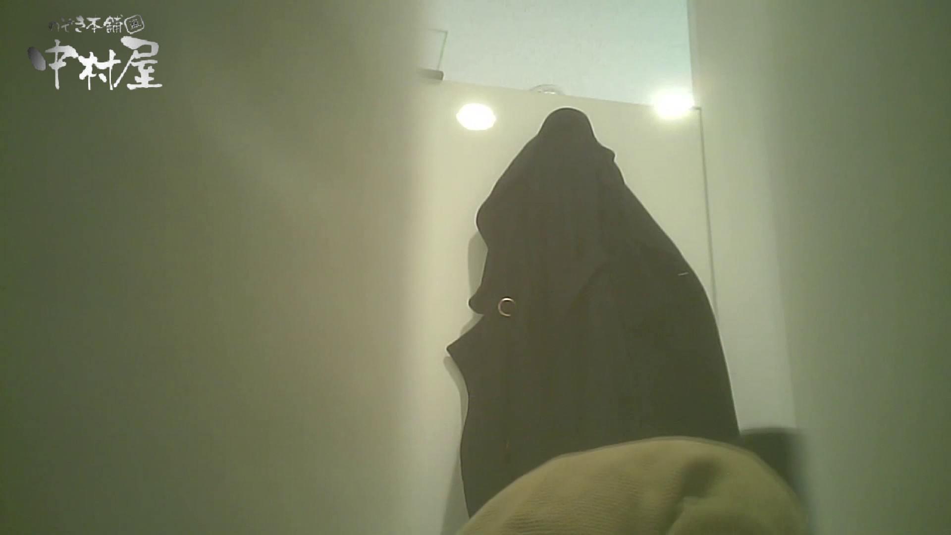 有名大学女性洗面所 vol.54 設置撮影最高峰!! 3視点でじっくり観察 和式  99連発 5