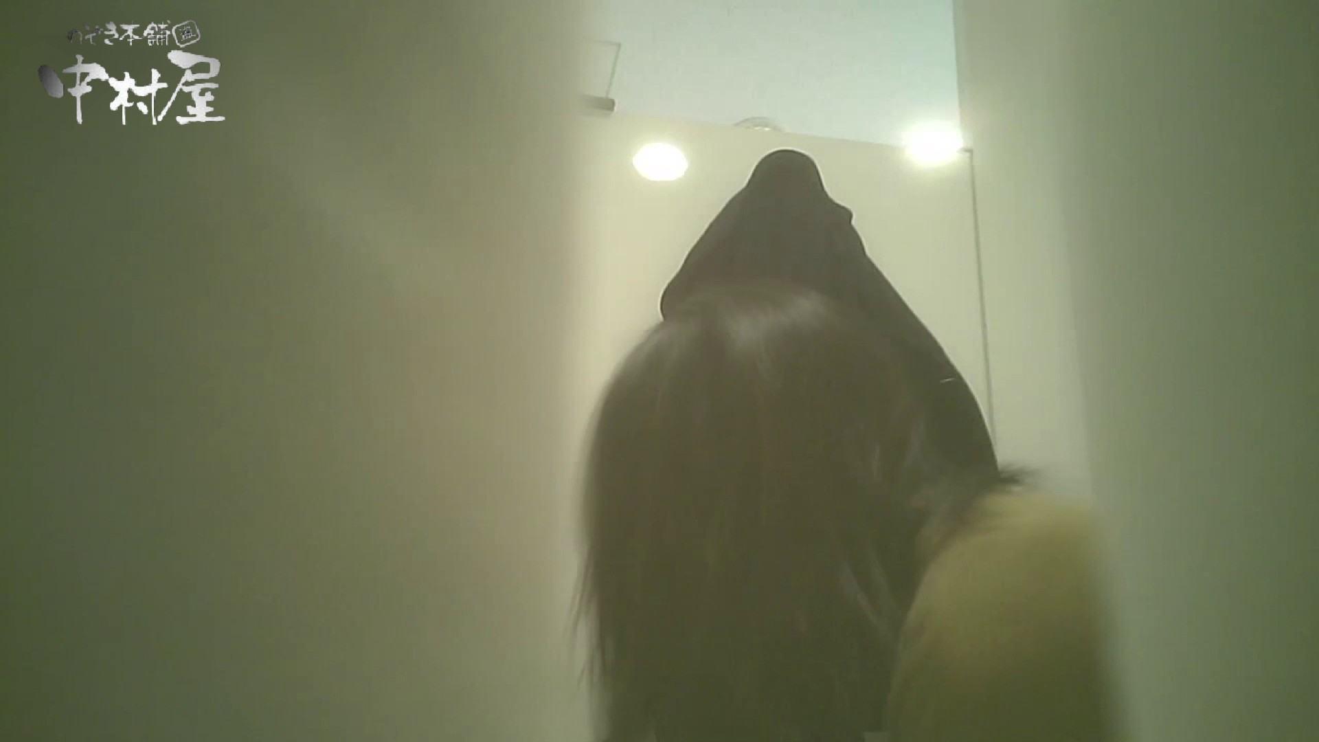 有名大学女性洗面所 vol.54 設置撮影最高峰!! 3視点でじっくり観察 和式 | 投稿  99連発 6