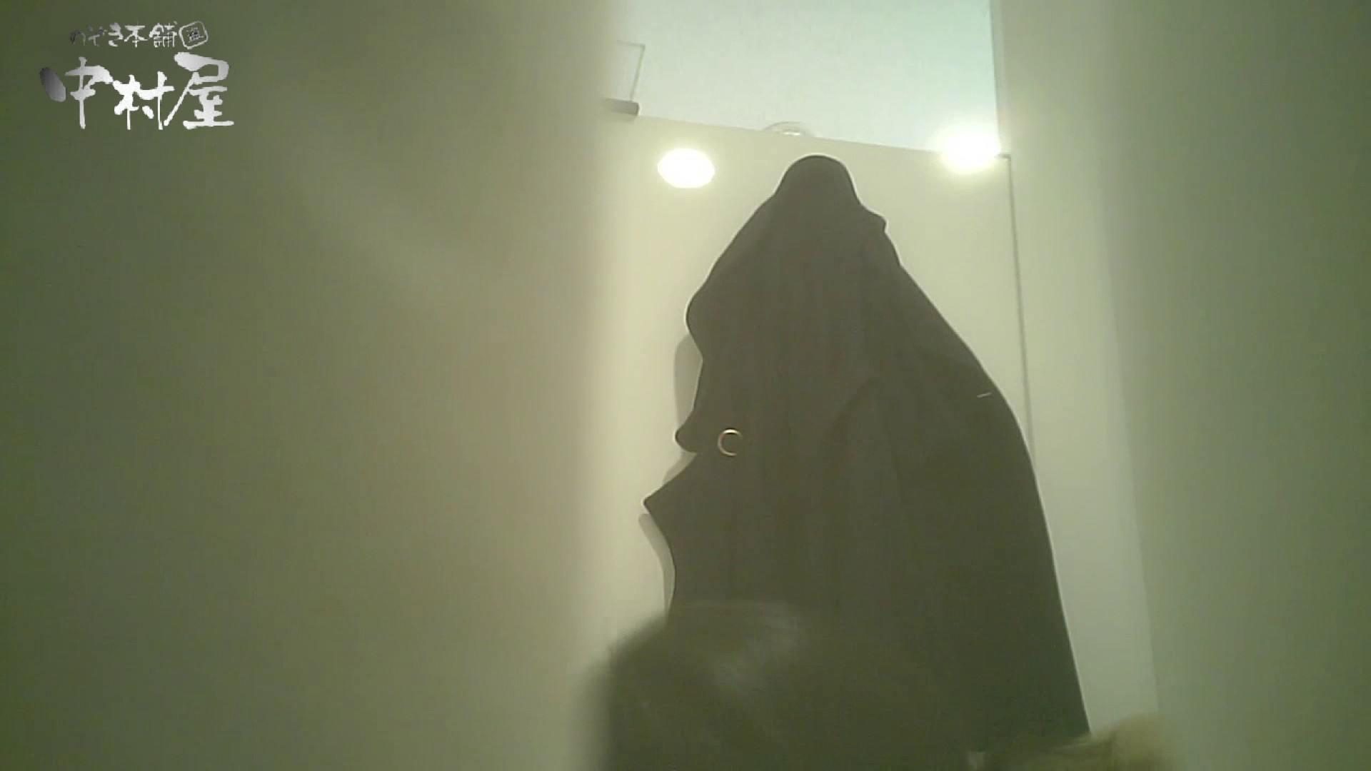 有名大学女性洗面所 vol.54 設置撮影最高峰!! 3視点でじっくり観察 和式 | 投稿  99連発 16