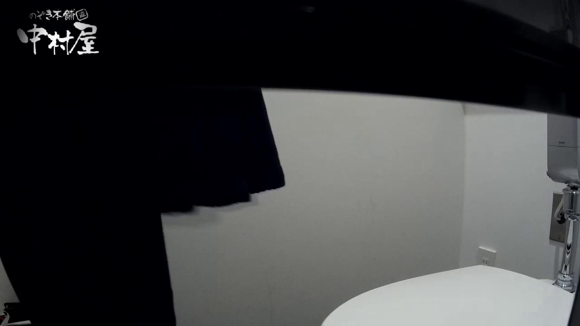 有名大学女性洗面所 vol.54 設置撮影最高峰!! 3視点でじっくり観察 OLのエロ生活 AV無料 99連発 27
