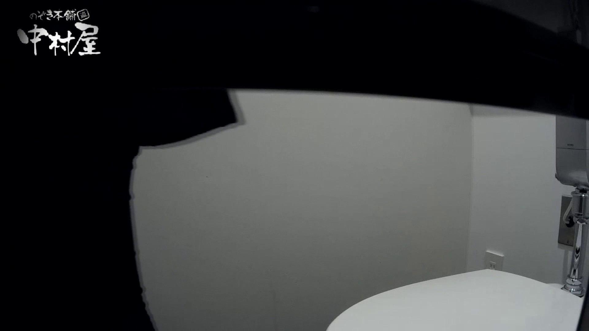 有名大学女性洗面所 vol.54 設置撮影最高峰!! 3視点でじっくり観察 潜入 AV無料 99連発 28