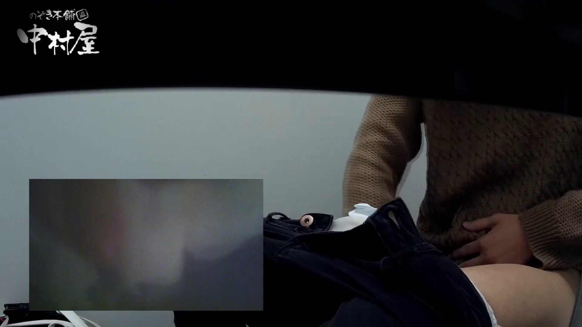 有名大学女性洗面所 vol.54 設置撮影最高峰!! 3視点でじっくり観察 和式 | 投稿  99連発 36