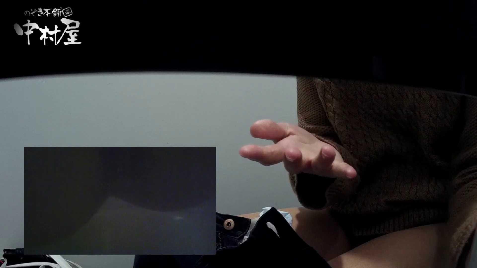 有名大学女性洗面所 vol.54 設置撮影最高峰!! 3視点でじっくり観察 OLのエロ生活 AV無料 99連発 37